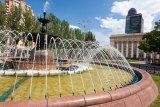 Fountains Lenin Square