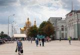 Square outside Donetsk Railway Station